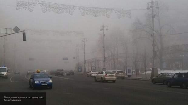 «Воздух опасен для здоровья»: Киев накрыло смогом от пожаров в Чернобыльской зоне