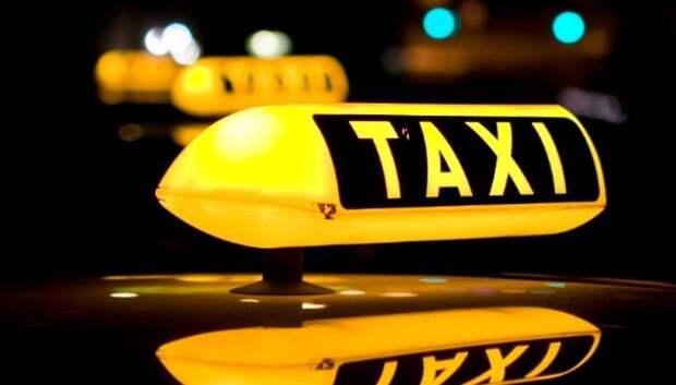 В Мособлдуме заявили о намерении бороться с неконтролируемыми парковками такси