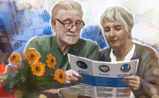 Выплаты к 1 октября получат пенсионеры ряда регионов РФ