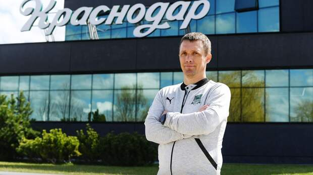 Ольссон: «У «Краснодара» были проблемы психологического плана. Гончаренко дал нам заряд энергии»