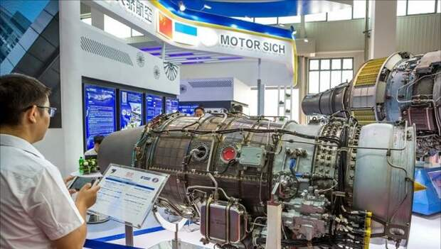 Китайцы хотят отсудить уУкраины $3,5 млрд засрыв сделки по«Мотор Сич»