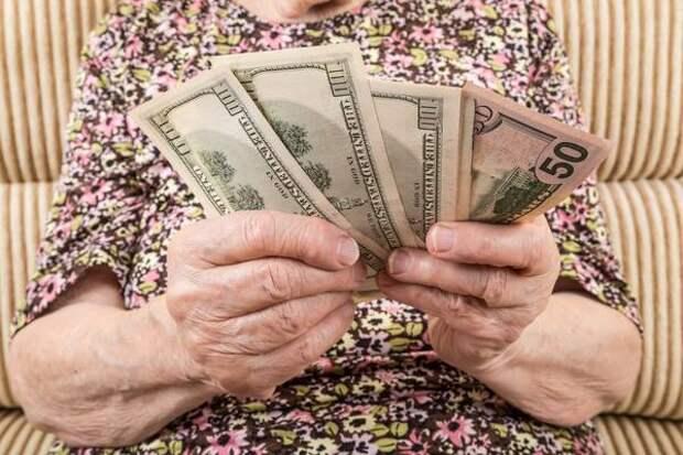 Пенсия у американских пенсионеров и у наших: сравниваем