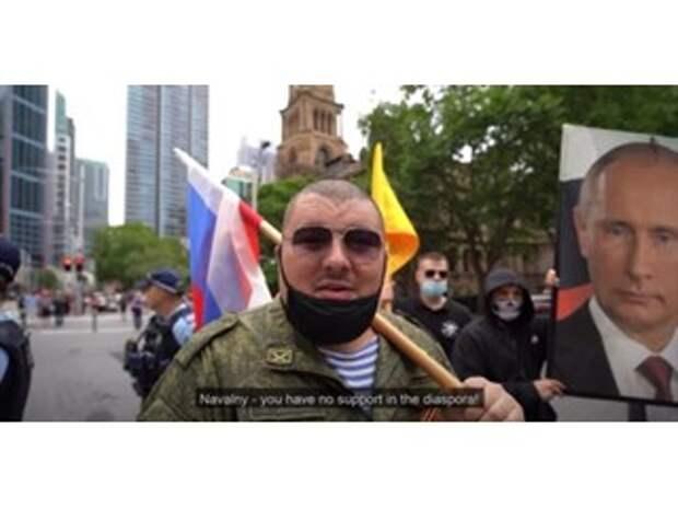"""Сильный демарш русских в Австралии: """"Путин наш президент"""""""