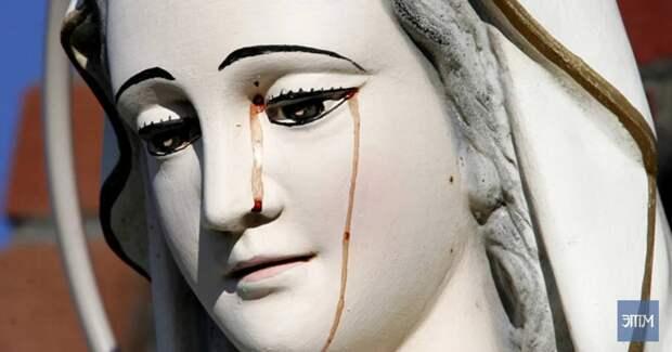 Плачущие статуи: Божественные чудеса или намеренное мошенничество?