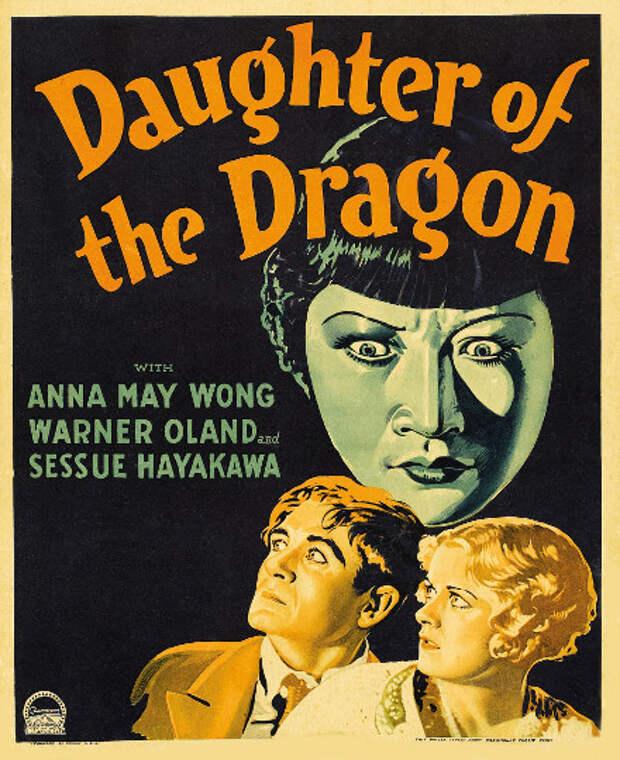 """Типаж """"леди Дракон"""": опасно и притягательно?"""