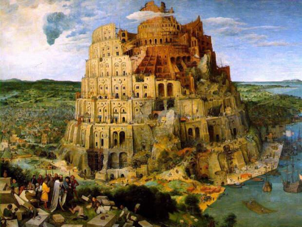 Вавилонская башня. Брейгель Старший, 1563 год.