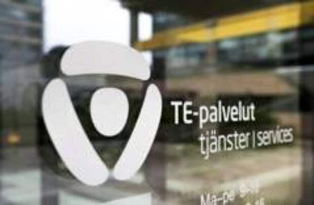 Русская фамилия мешает найти работу в Финляндии