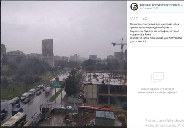 Фото дня: на Коровинском опять идут дожди