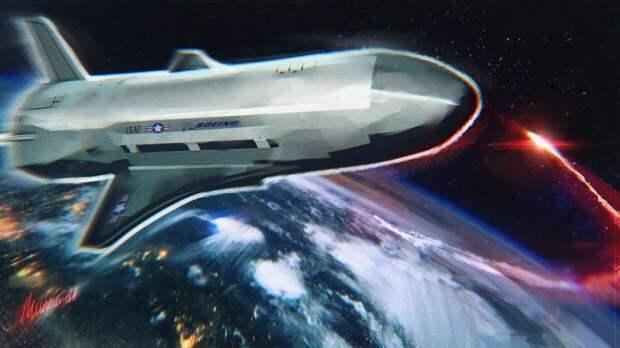 Эксперт объяснил, зачем США экспериментируют с орбитальным БПЛА Х-37В