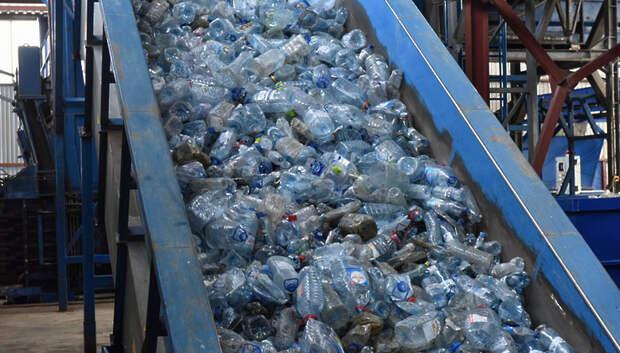 Воробьев отметил необходимость подготовки современной индустрии сбора и переработки мусора