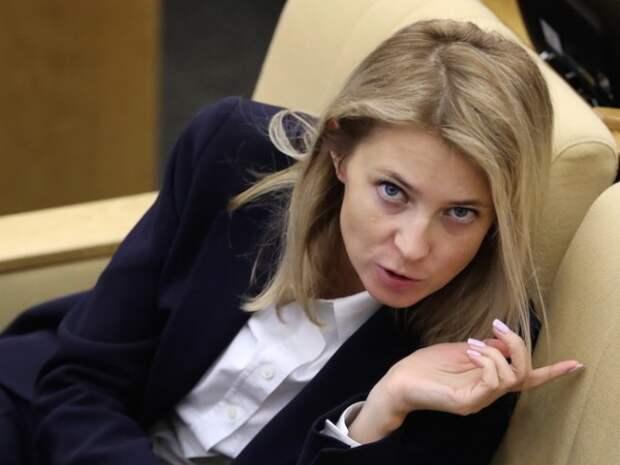Депутат Поклонская всех запутала: «За поправки президента я проголосовала ЗА, за свои поправки против»