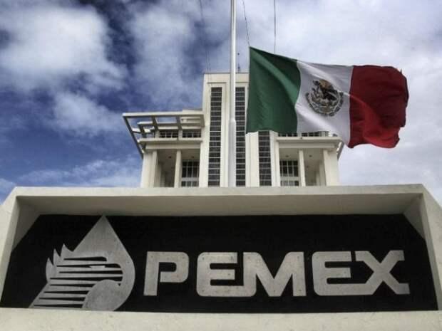 Мексика Pemex