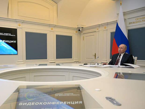 """""""Боится, что узнает?"""": неожиданная реакция госсекретаря США на появление Путина в эфире саммита попала на видео"""