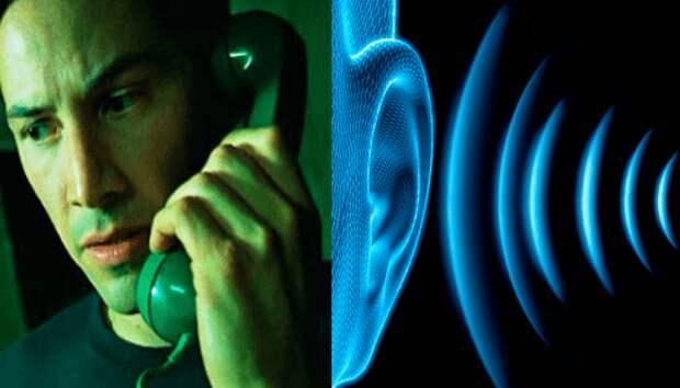 Может ли телефон принять звонок из Матрицы?