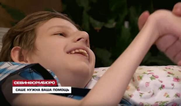 Севастопольскому тяжелобольному мальчику срочно нужна помощь