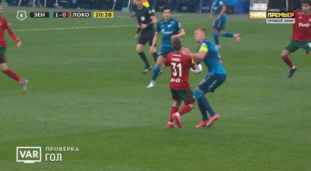 «Зенит» размазал «Локомотив» 6:1 и оформил чемпионство. У этой команды нет конкурентов в России