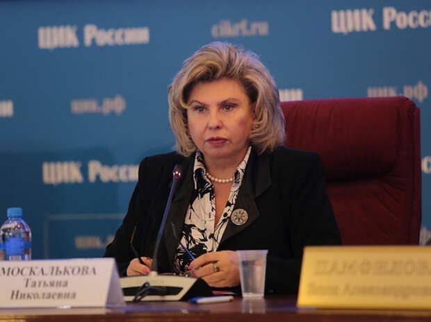 Москалькова предложила пересмотреть правовой статус блогеров
