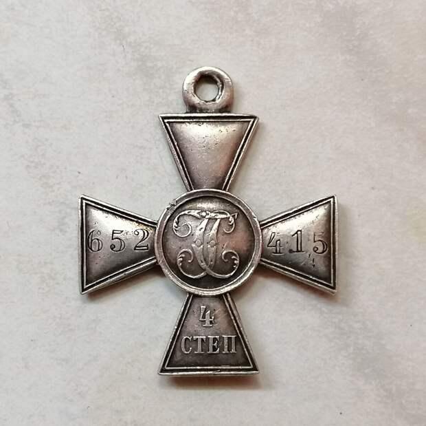 Л.гв. Гренадерский полк, Его Величества рота.