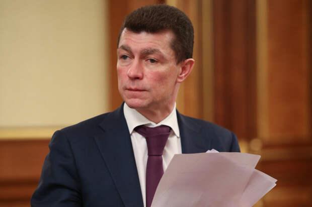 Топилин: в нескольких регионах России пройдет эксперимент по снижению бедности