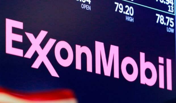 Впервые с1982 года Exxon небудет повышать дивиденды