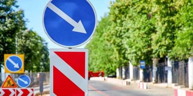 На Дмитровке ограничат движение транспорта