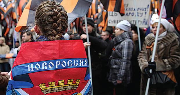 Могильник «русской весны»