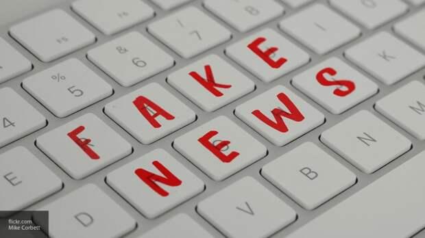 Вброс на вбросе: Запад упорно ведет информационную войну против России