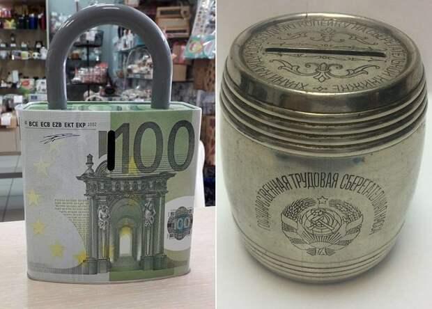 Где хранили денежки раньше исейчас: современные копилкиVS времен СССР