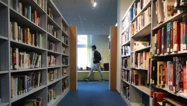 Библиотеки Подмосковья назвали Топ-10 самых популярных книг
