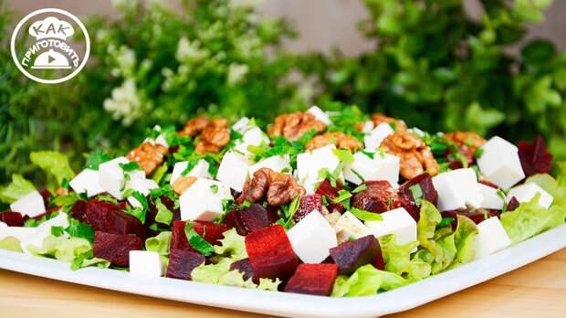 Салат из запеченной свеклы с сыром Салат, Видео, Рецепт, Длиннопост, Свекла, Еда, Кулинария