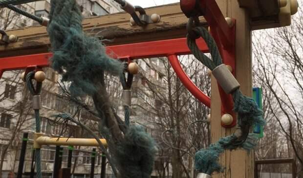 Ростовчане жалуются нааварийную детскую площадку вДнепровском