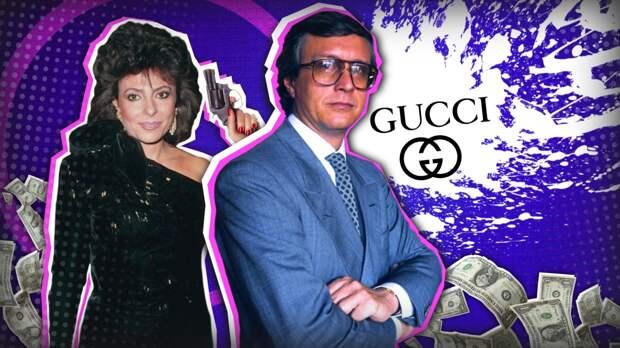 Фильм с Леди Гагой об убийстве главы модного дома Gucci возмутил его семью