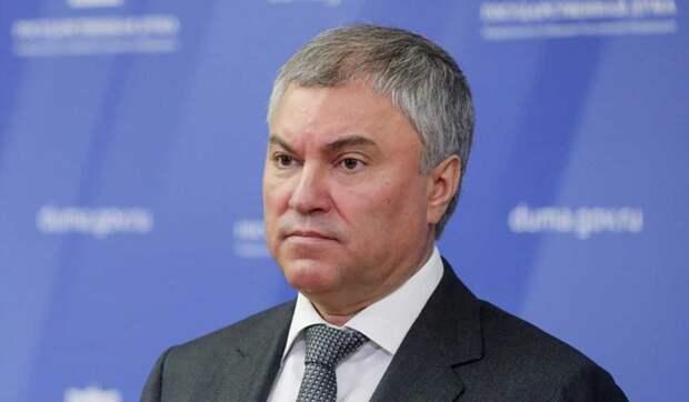 Володин обвинил Европарламент во вмешательстве в дела Белоруссии