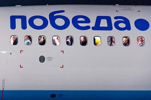 Прямой рейс Москва-Ижевск «Победа» откроет еще не скоро, а Бегишево останется удобной площадкой для пересадки