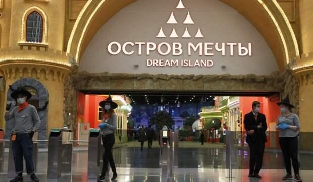 «Остров мечты» приглашает жителей и гостей столицы на концерты 2 и 9 октября