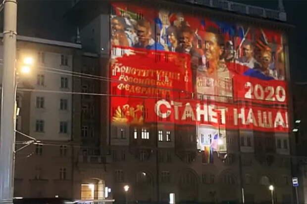 Как российская арт-группа оригинально