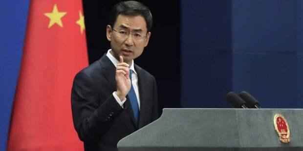 КНР прокомментировал санкции Штатов против Ирана