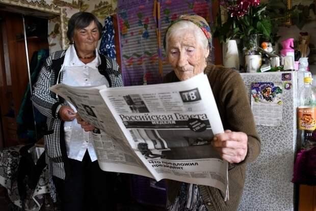 Минтруд России решил изменить систему выплат пенсионных накоплений