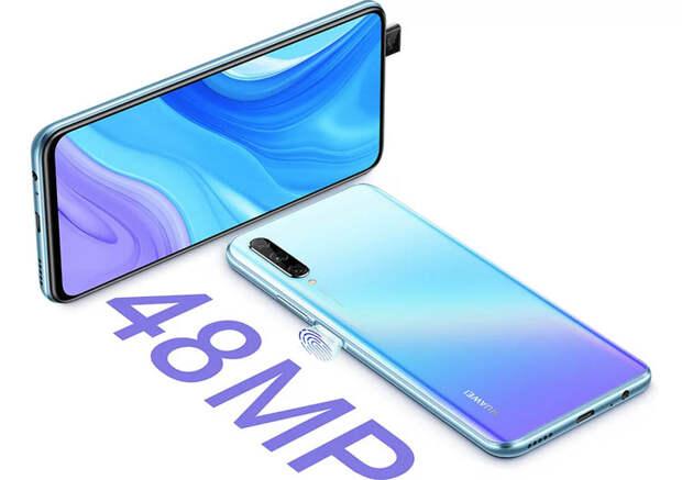 Анонсирован молодежный смартфон Huawei Y9s с 48-мегапиксельной тройной камерой