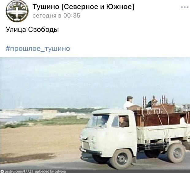 Фото дня: будни советского Тушина