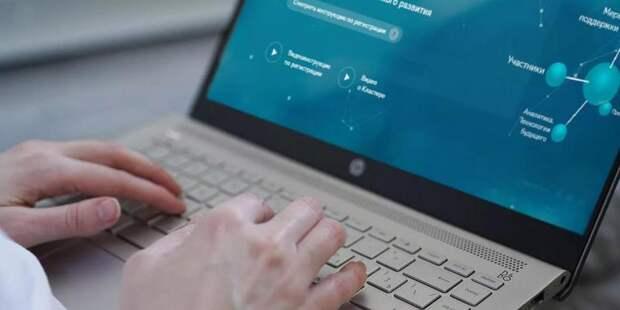Власти Москвы рассказали о новой опции цифровой платформы i.moscow