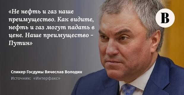 Володин рассказал о кампании против Терешковой из-за поправки о Путине