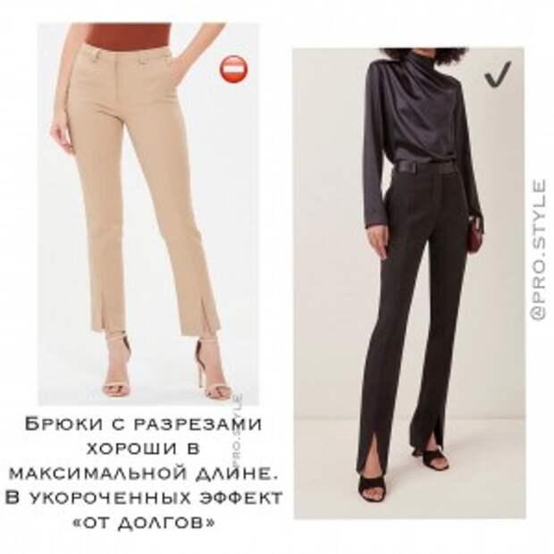 pro.style_144684011_3619399811475925_4043456060075732800_n