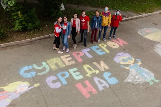 Представители сферы образования в Удмуртии оценили поправку о волонтерах в Конституцию России