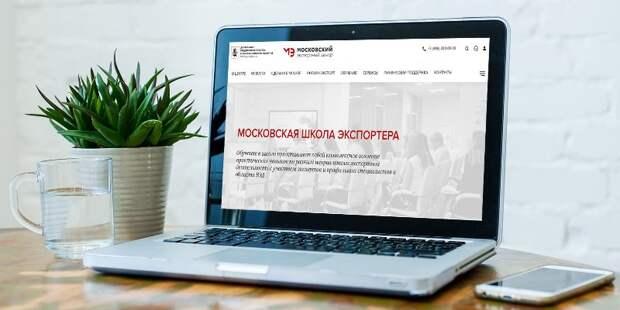 Бесплатный онлайн-курс запущен в Москве для предпринимателей