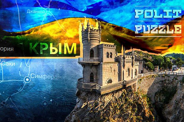 Насмехающиеся над водными проблемами Крыма украинцы не заметили надвигающуюся на них катастрофу