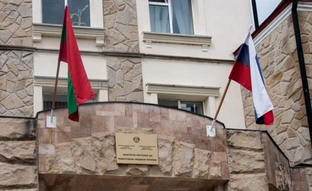 Кишинев спекулирует, заявляя о«похищениях» вПриднестровье— Тирасполь