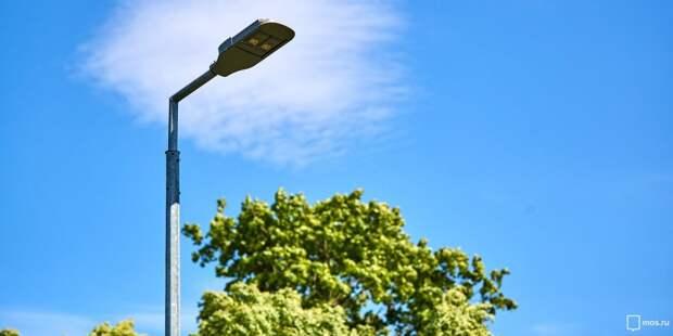 Уличное освещение во дворе дома на улице Исаковского восстановлено — Моссвет