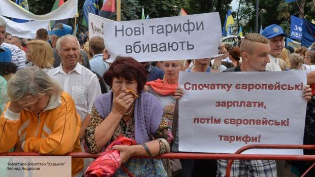 На Украине протестуют против повышения тарифов