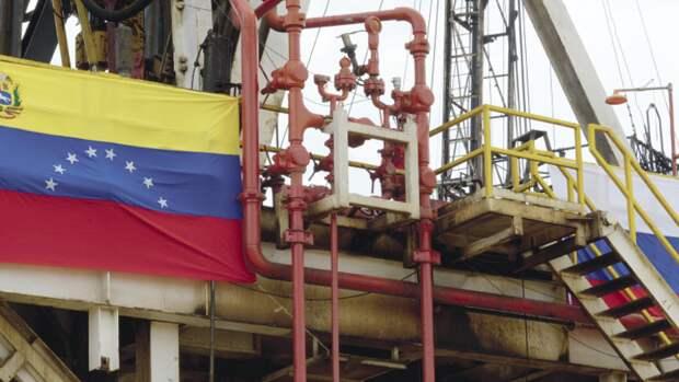Венесуэла, прощай